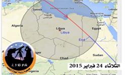 تفاصيل رصد و رؤية محطة الفضاء الدولية ليوم الثلاتاء 24 فبراير 2015