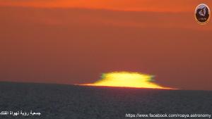ظهور وميضٍ على قرص الشمس