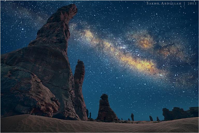 إعدادات تصور مجرة درب التبانة