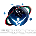 roayaastro.org