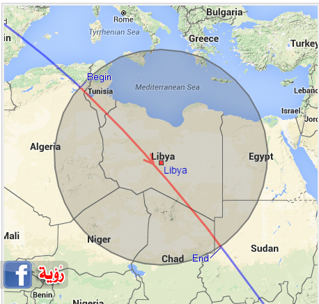 الثلاثاء 27 أكتوبر .. ظهور ساطع و مرور أخير للمحطة الدولية .