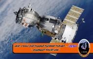 المركبة الفضائية سويوز فخر الإتحاد السوفيتي