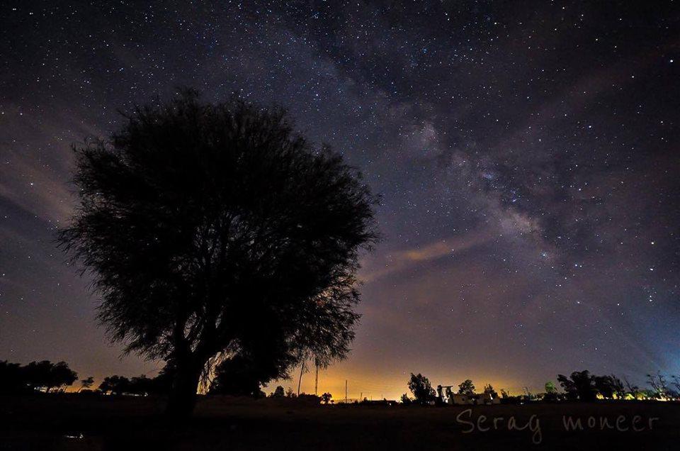 صورة رائعة لسماء مدينة غريان