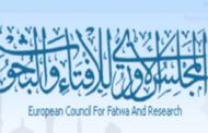 المجلس الاوروبي الاوروبي للإفتاء و البحوث يعلن في بيانه أن الثلاثاء هو أول أيام عيد الفطر المبارك