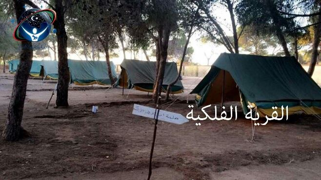 القرية الفلكية في مخيم فتيان طرابلس