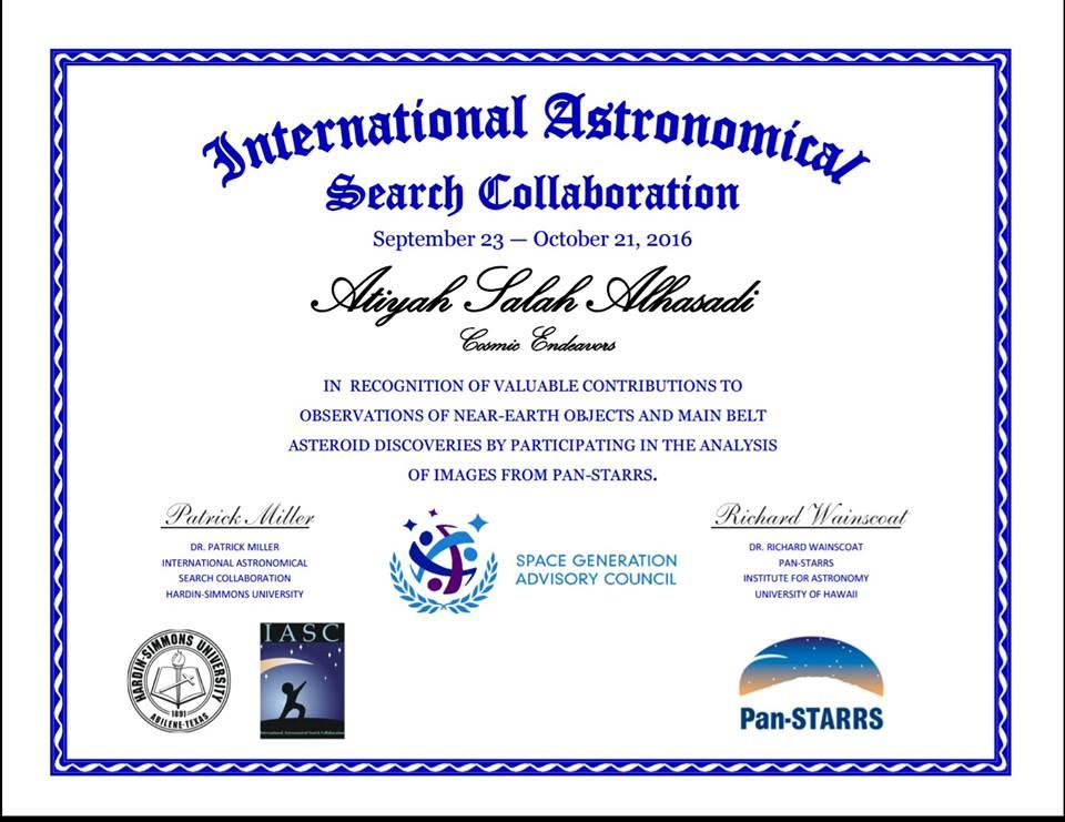 شهادة مشاركة في حملة البحث عن الكويكبات القريبة من الأرض Find An Asteroid 2016