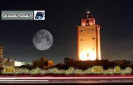 القمر يصل لأقرب مسافة له من الأرض منذ العام 1948
