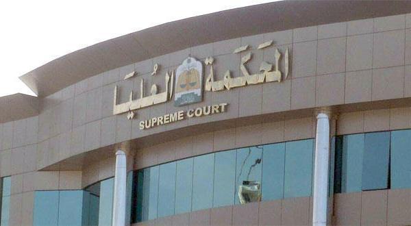 دعوة المحكمة العليا السعودية لتحري رؤية هلال رمضان
