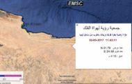 هزة أرضية تضرب ساحل ليبيا