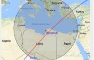 محطة الفضاء الدولية تمر فوق سماء ليبيا
